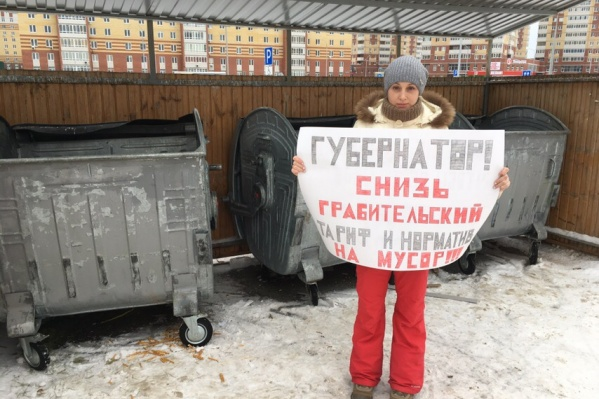 Пикет прошел во дворе одного из домов на улице Менделеева