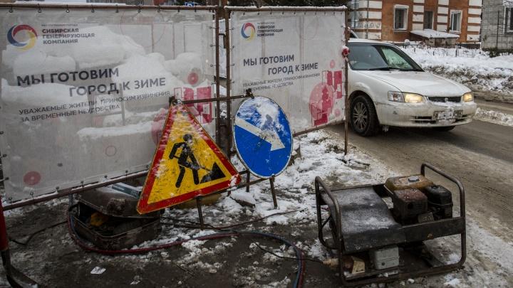 «Это помогает поддерживать тепло в квартирах»: в СГК объяснили, как будут обогревать дома в Ленинском районе, пока идёт ремонт