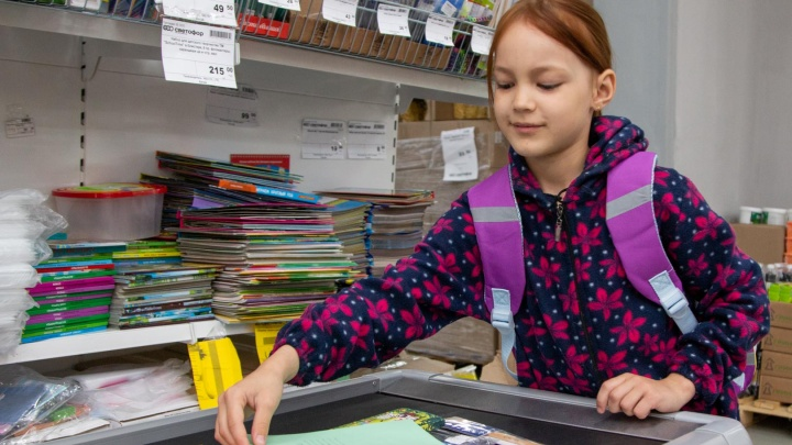 Первое сентября уже близко: разбираемся, как собрать ребенка в школу за три дня