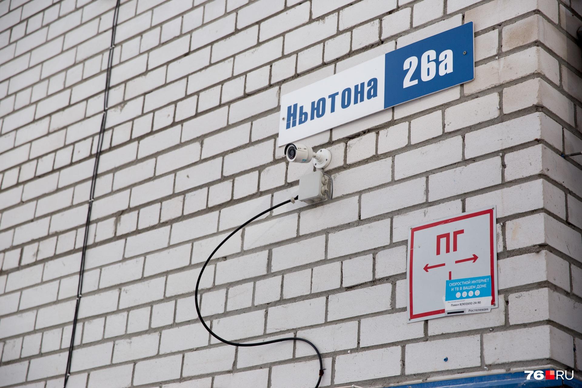 Предполагаемые поджигатели попали в объективы камер видеонаблюдения