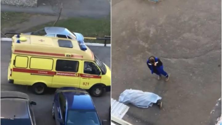 На Московском тракте под окнами многоэтажки нашли тело мужчины