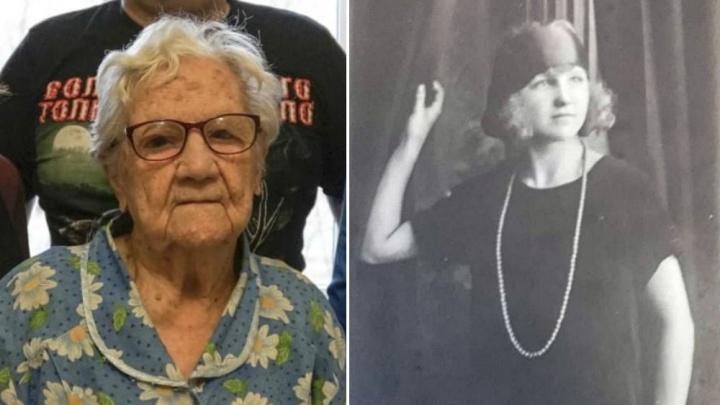Зависть сжигает жизнь: ярославна отметила 109-й день рождения