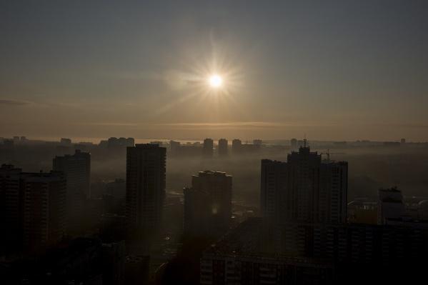 Синоптики пояснили, что дымка в городе образуется из-за конденсации водяного пара