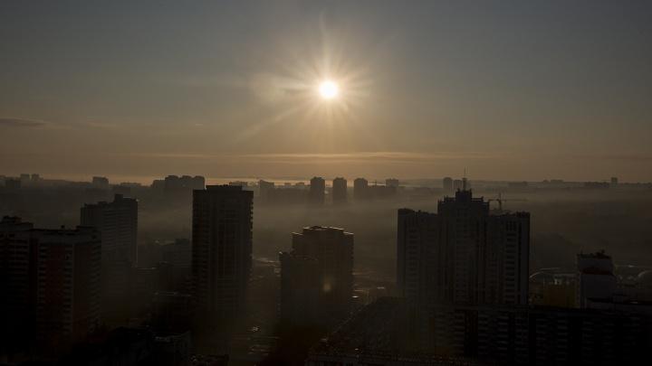 В Новосибирск вернулась дымка
