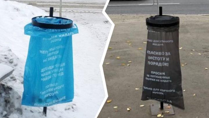 «Вариант аскетичный, но себя оправдал»: в Челябинске объявили торги на обслуживание «наноурн»