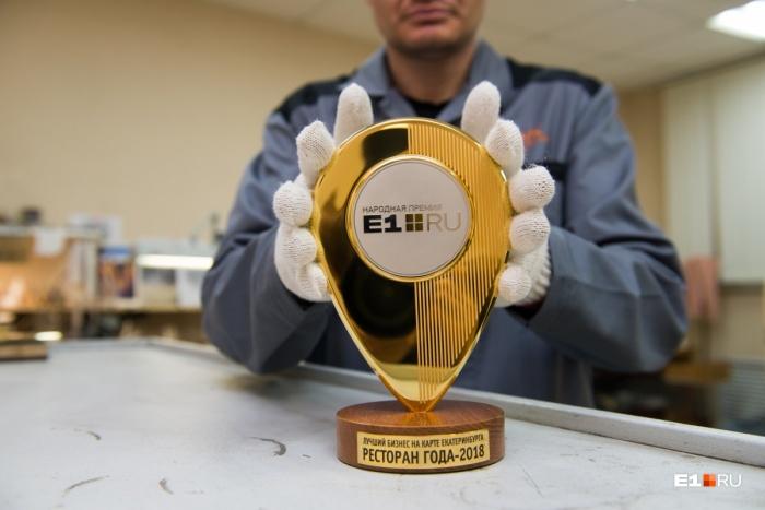 Статуэтки из латуни получат 10 лучших компаний Екатеринбурга