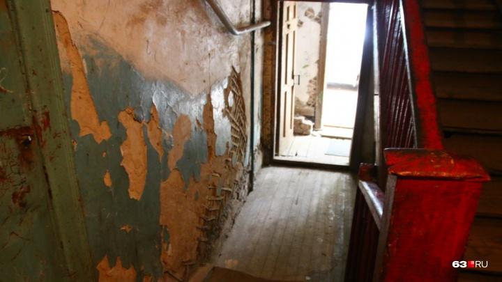 В Промышленном районе Самары снесут аварийные дома