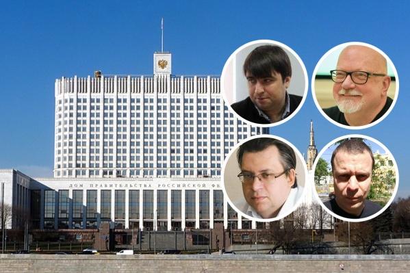 Политологи считают, что отставка кабмина может уже вскорезаметноотразиться на жизни ростовчан