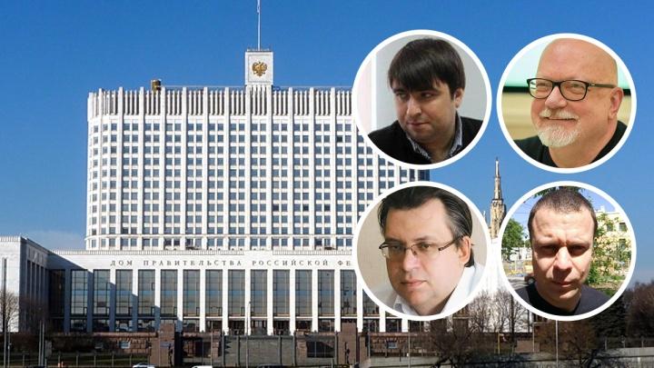 «Работу Голубева обсудят в марте»: ростовские политологи — об отставке Правительства России