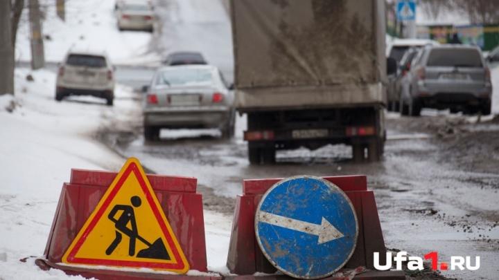 Улицу Кирова в Уфе перекроют на три дня