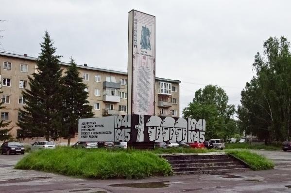 Минобороны России пошло в суд, чтобы выселить жильцов из квартир в Пашино