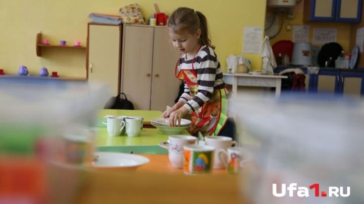 Где деньги: уфимцы возмутились задержкой компенсации за детские сады
