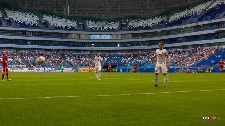 РФПЛ подтвердила информацию о матчах ФК «Оренбург» на «Самара Арене»