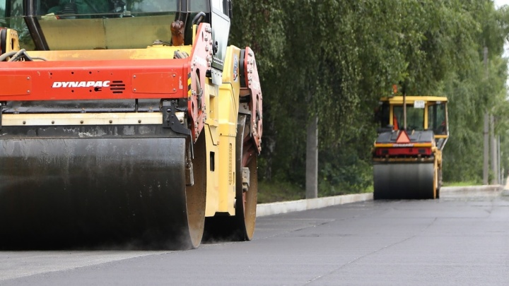 В выходные начнут ремонтировать улицу Амундсена