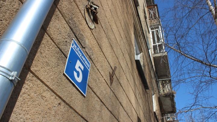 Жильцам пятиэтажки пришли огромные счета за отопление