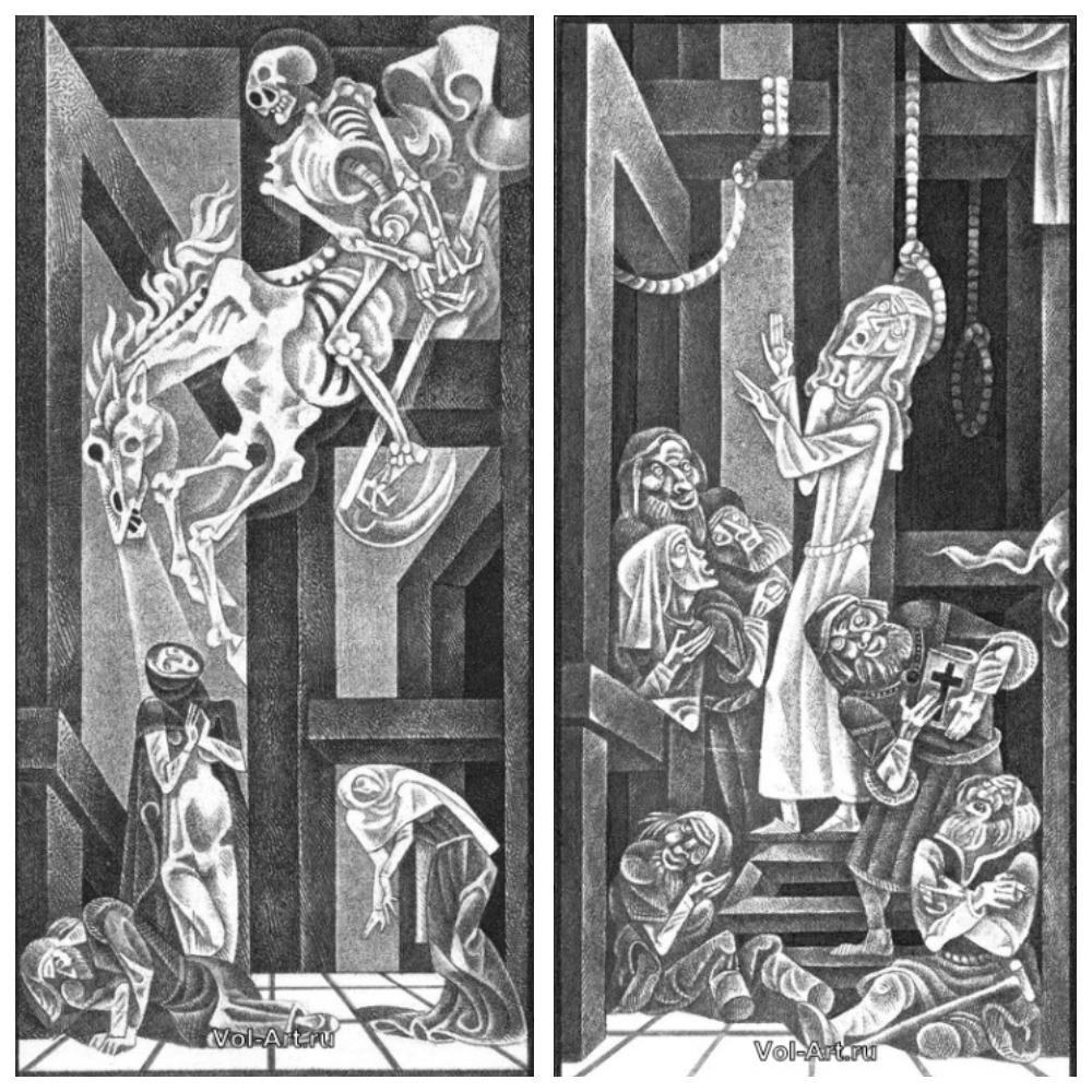 Здесь и ниже — иллюстрации к трагедии Гёте «Эгмонт»