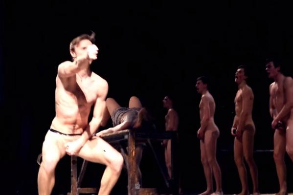 Обнажённые мужчины в одной из сцен поразили неподготовленных зрителей
