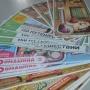 Житель Курганской области выиграл в лотерею 3 миллиона рублей