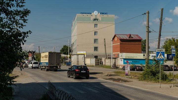 В Перми на год закроют движение транспорта на улице Трамвайной