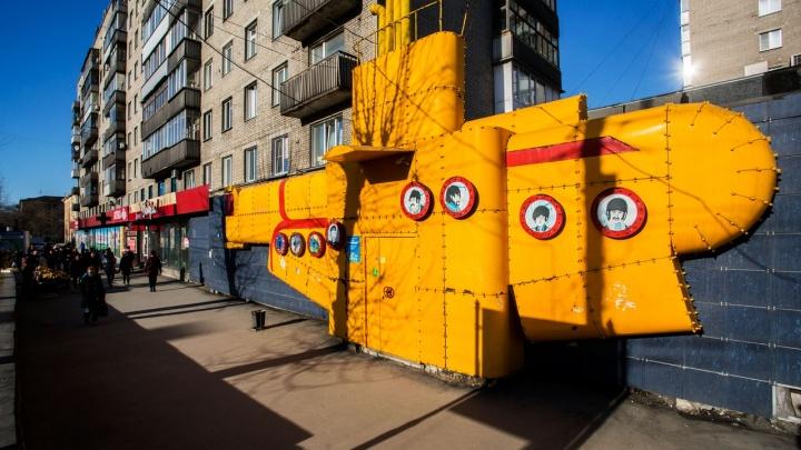 Паб с жёлтой подлодкой у станции «Красный проспект» объявил о закрытии