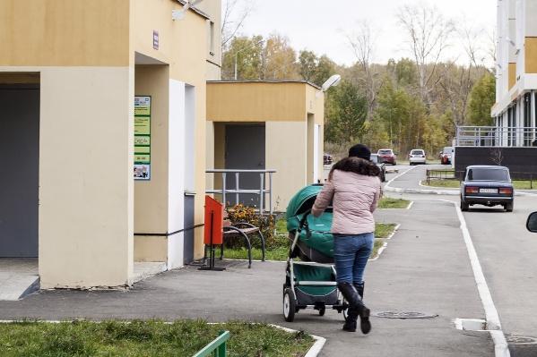 Выплаты для родителей будут расти и к 2020 году составят в среднем 11 143 рубля
