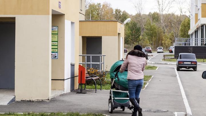 Путин предложил платить по 10 тысяч в месяц семьям с маленькими детьми