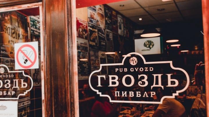 Минус одно культовое место в Перми: бар «Гвоздь» съезжает из «Гостиного двора»