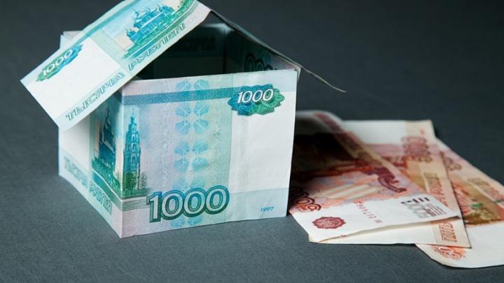 1,4 миллиарда рублей долга погашено перед курганскими предпринимателями