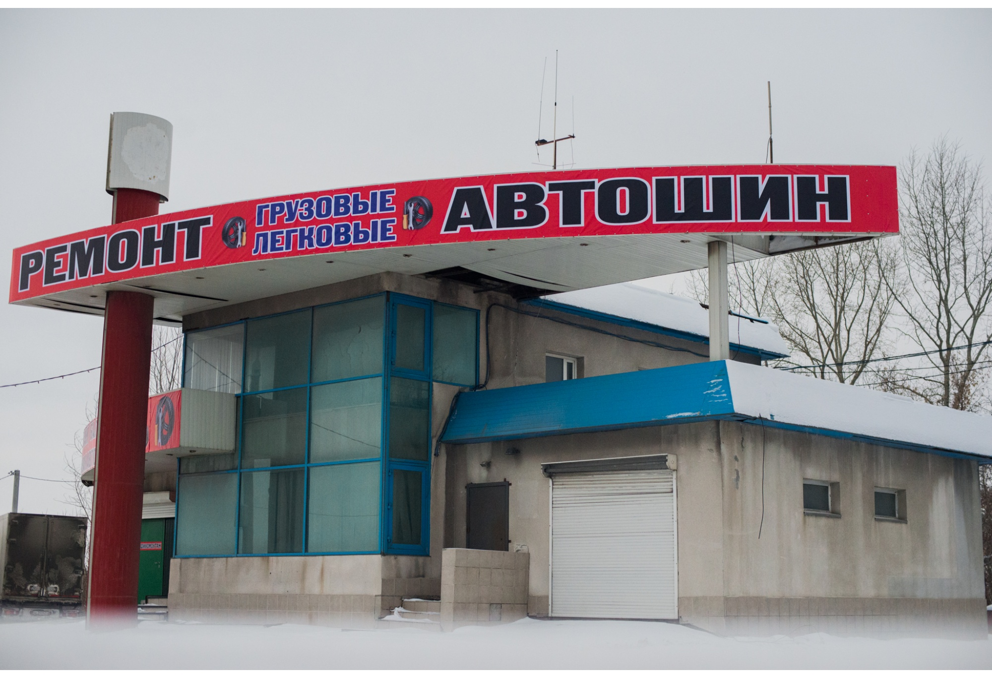 КП «Стелла» на Ордынском шоссе