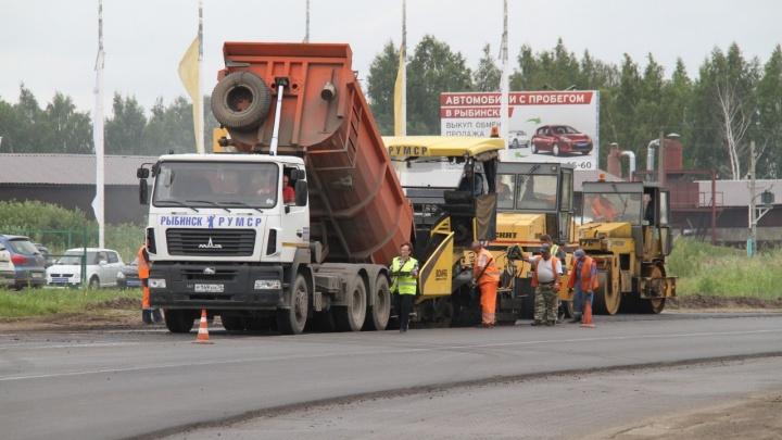 Рыбинску дадут 400 миллионов рублей на ремонт дорог: куда пойдут деньги