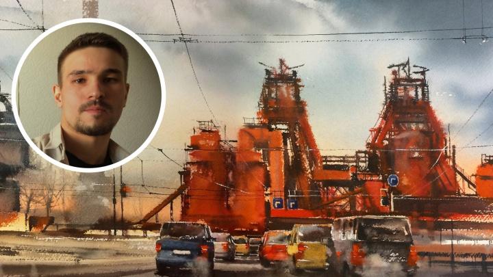 Екатеринбургский художник получил международную награду за акварель нижнетагильского завода