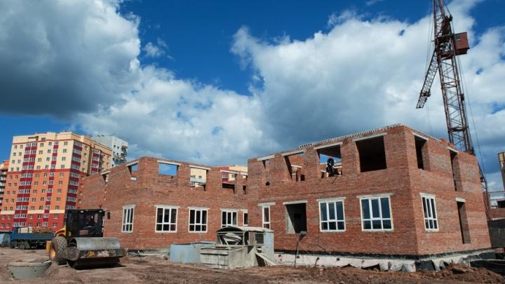 В Уфе продадут пять крупных участков для строительства частных домов