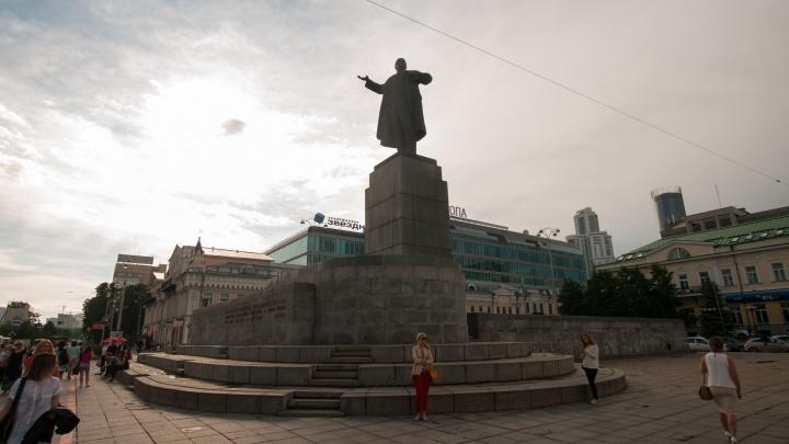 Памятник Ленину на площади 1905 года снимут с постамента
