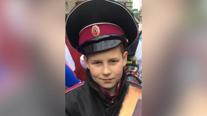 В Новосибирске ищут школьника в кадетской форме: он не вернулся домой из школы