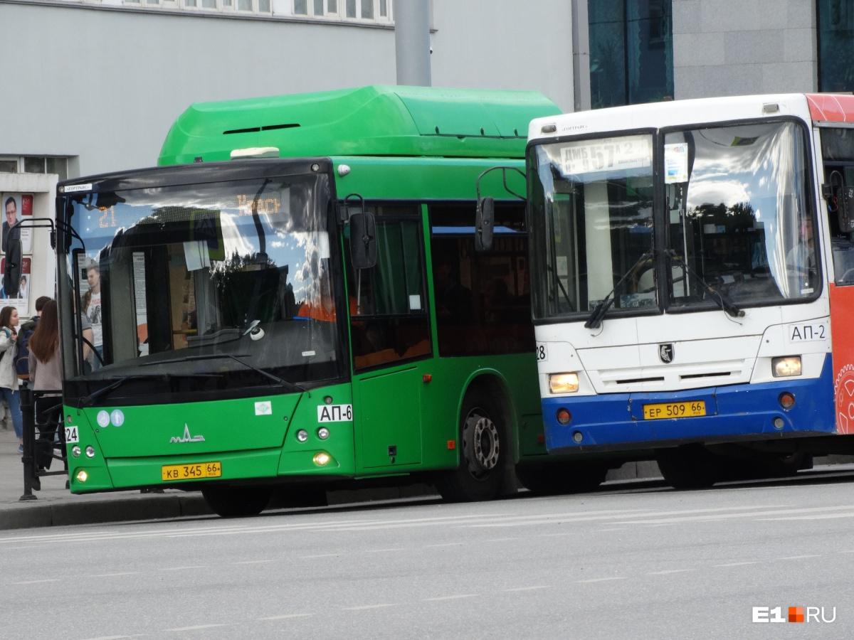 В июле маршрут №27 будут обслуживать машины «Гортранса»