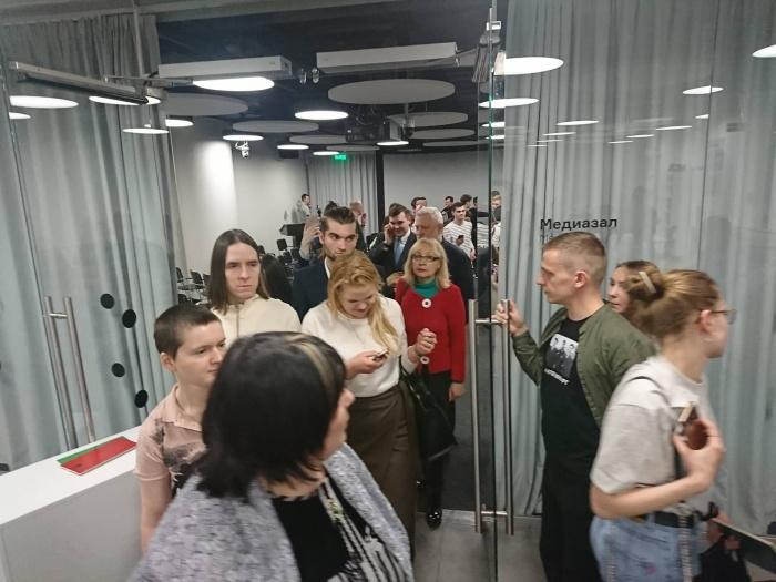 В Ельцин-центре должно было пройти мероприятие под названием «Бай-бай, стигма!»
