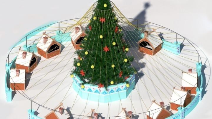 Новогоднюю ёлку в ледовом городке Екатеринбурга накроют светодиодным шатром: эскиз