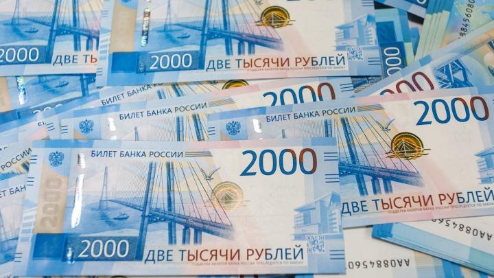 Начальника отдела уголовного розыска в Волгограде поймали на взятке