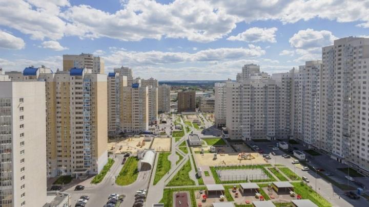 Шанс переехать в центр: в продаже появилась ограниченная серия квартир возле УПИ