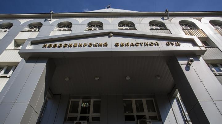 Новосибирец не согласился с судимостью за смерть футбольного фаната и попросил оправдать себя