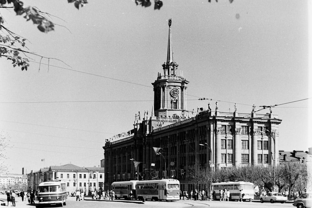 Горсовет, сейчас здание администрации Екатеринбурга