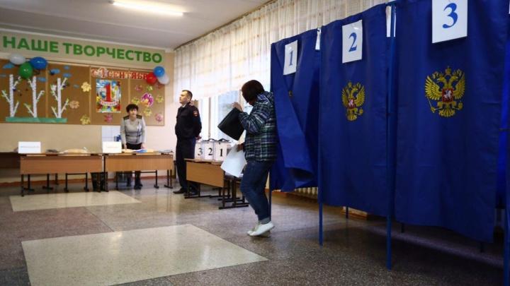 Председатель ТОС отказалась делать выписки для новосибирцев, которые не ходили на выборы