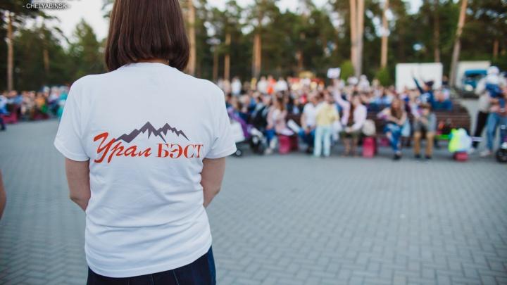 Уно моменто и граф Калиостро: в парке Гагарина раскроют «Формулу любви»