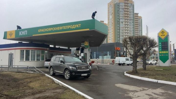 Заправки «Магнат-РД» забрала компания КНП