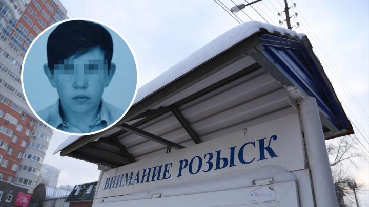 В Уфе пропал 13-летний подросток