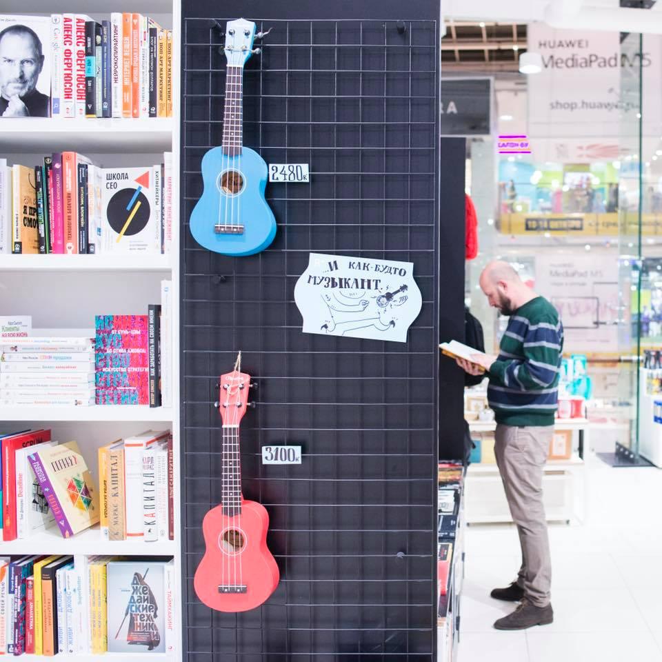 В магазинах «Республики» продаются не только книги