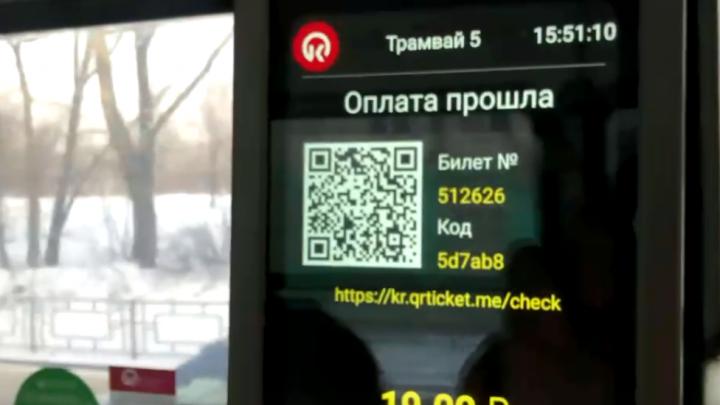 В красноярских трамваях появились терминалы для безналичной оплаты