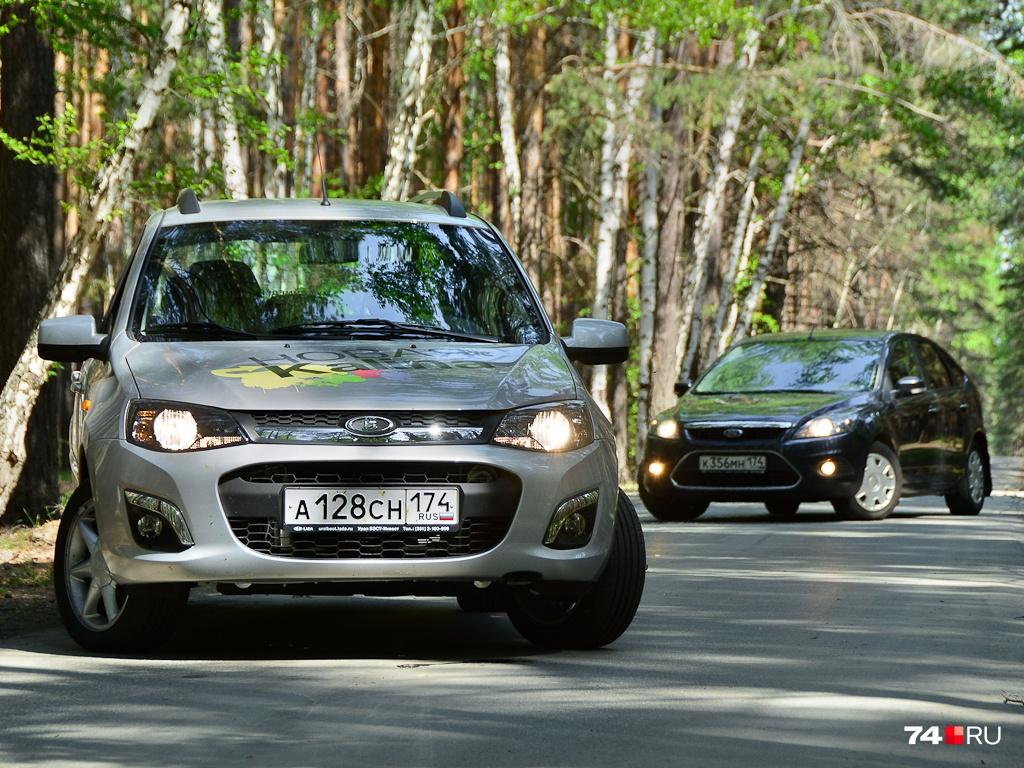 Несколько лет назад мы сравнивали новую Lada Kalina и пятилетний Ford Focus за одинаковую цену: плюсы и минусы были у обоих вариантов