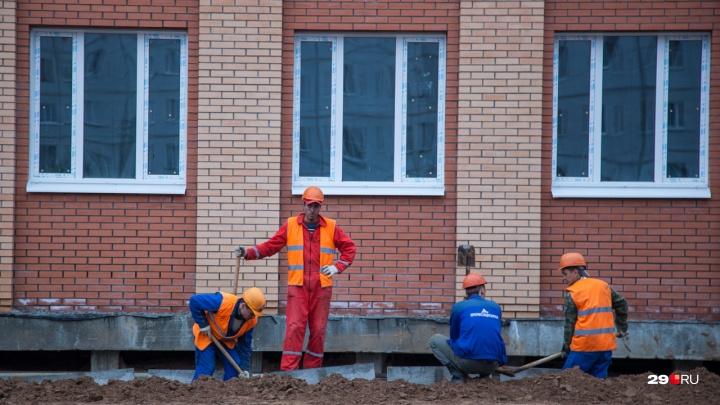 В Архангельске незаконно согласовали разрешение на строительство жилых домов