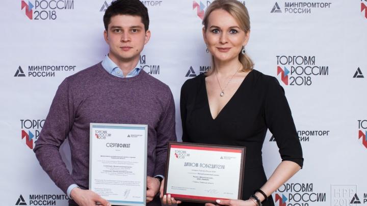Рынок «Михайловский» победил в номинации «Лучший розничный рынок России»